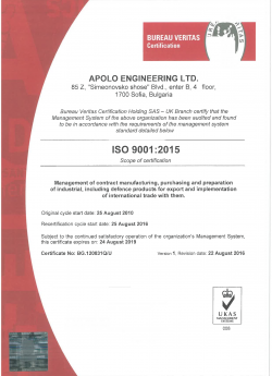 Bureau Veritas Certificate of Compliance with Management System Standard ISO 9001:2015
